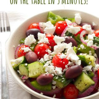 titled image (and shown): Easy Greek Salad Recipe
