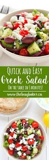Easy Greek Salad www.thebusybaker.ca