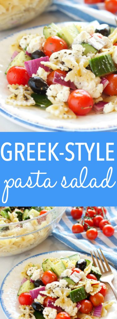 This Quick and Easy Greek Pasta Salad is the perfect easy summer side dish recipe made from healthy ingredients, and bursting with authentic Greek flavors! Recipe from thebusybaker.ca!